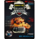 Black Hammer 19000 Triple Maximum Power Male Enhancer Black Pill