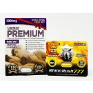 Special Edition Premium 2900mg Male Sexual Performance Enhancement Pill