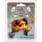 Silver Hammer 19000 Triple Maximum Power Male Enhancement Pill