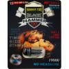 Black Hammer Black Pill 19000 Triple Maximum Power Male Enhancer