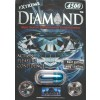 Diamond Platinum Extreme 4500 Blue Male Enhancement Supplement