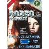 Rodeo Fantasy 1250mg 2500 pwr Premium Triple Maximum Genuine Natural Enahncement for Men 1 Pill