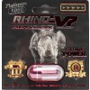 Rhino-V7 Platinum 5000 5 Stars Power Male Enhancement Product 5 Days