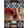 Zone XXX 11000 Green Pill Male Enhancer