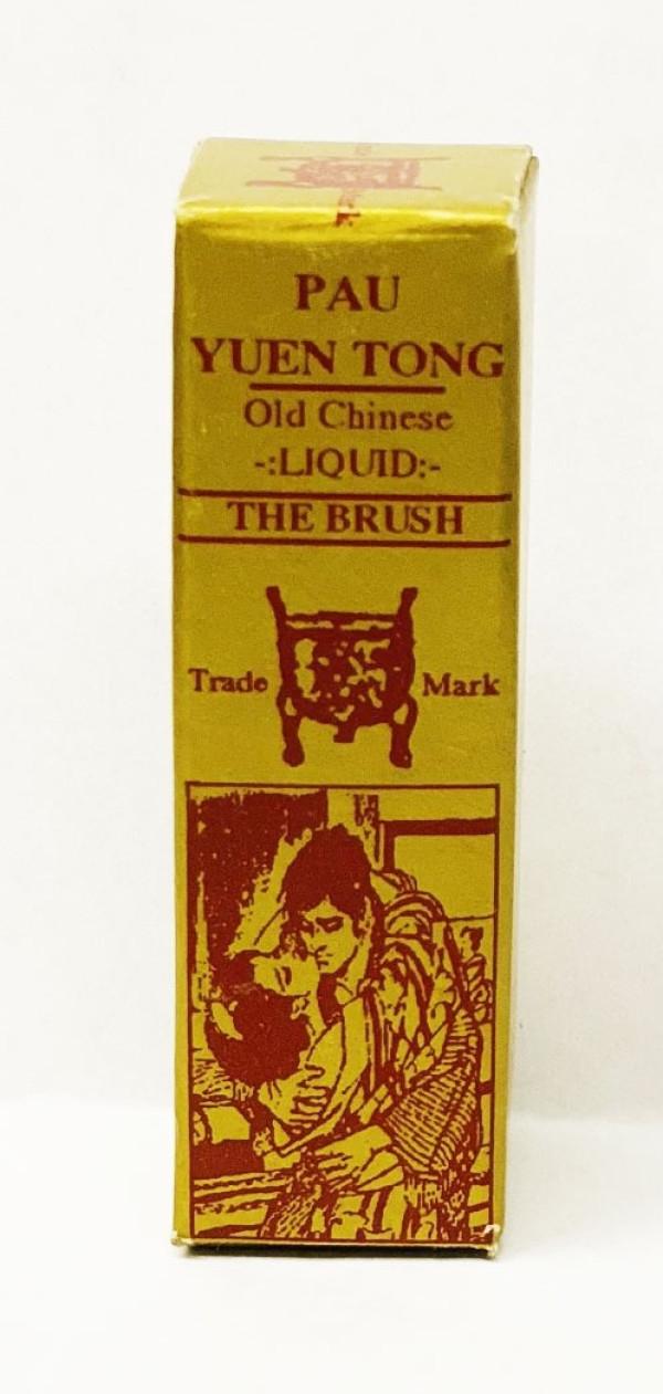 Pau Yuen Tong Old Chinese Liquid Delay Brush Plus Control