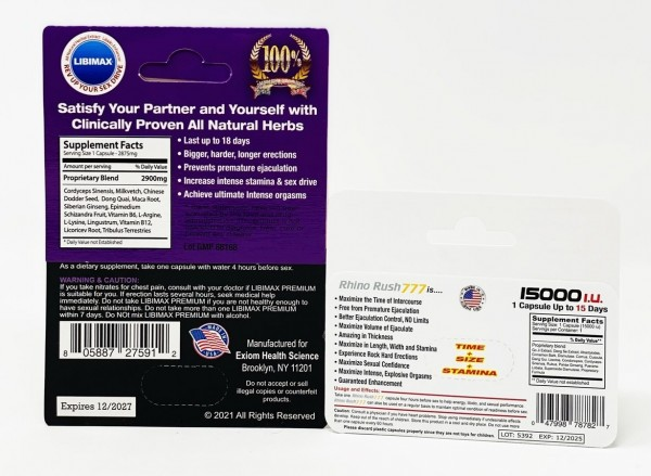 Special Edition Premium 2900mg Male Sexual Enhancement Pill Side