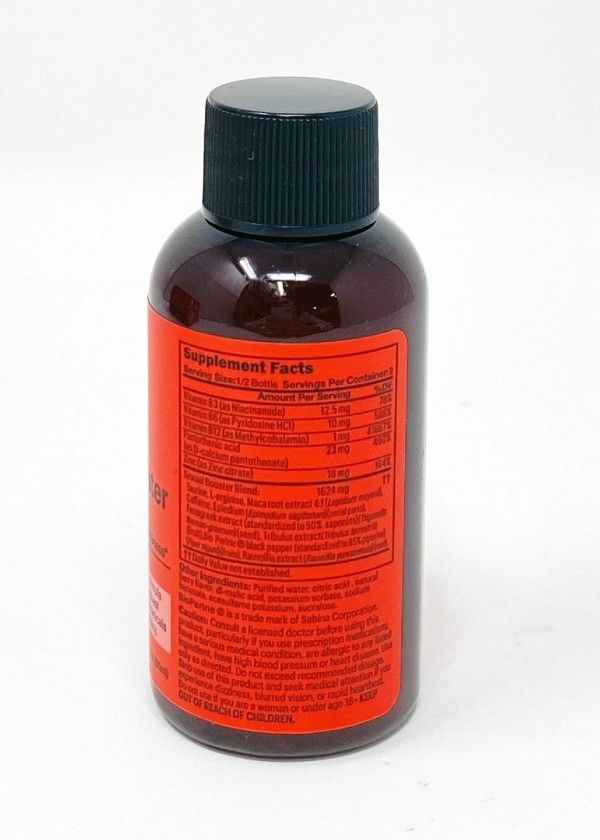 Playboy Sexual Booster Berry Flavor Male Enhancement 2 Oz