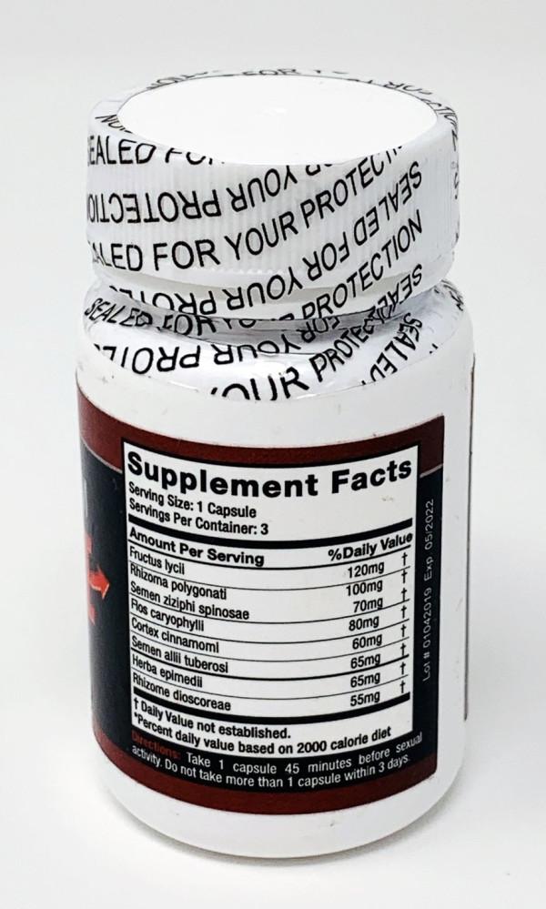 Platinum Wood-E 1250 Male Sexual Pill 3